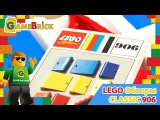 Обзор ЛЕГО | LEGO Classic 906 DOORS AND HINGES
