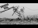 МангаСерии Naruto Shippuuden 395 серия ENVOYS Озвучка NIKITOS