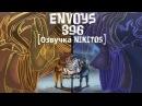 МангаСерии Naruto Shippuuden 396 серия ENVOYS Озвучка NIKITOS