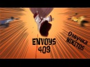 МангаСерии Naruto Shippuuden 403 серия ENVOYS Озвучка NIKITOS