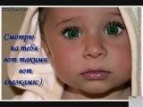 У дочки папины глаза!!!.wmv