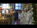 Проповедь Патриарха Кирилла в праздник Святого Богоявления