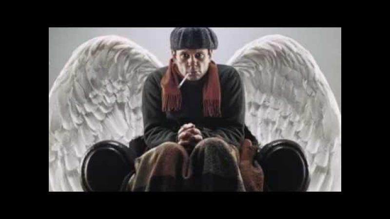 Гражданская Оборона - Ангел Устал