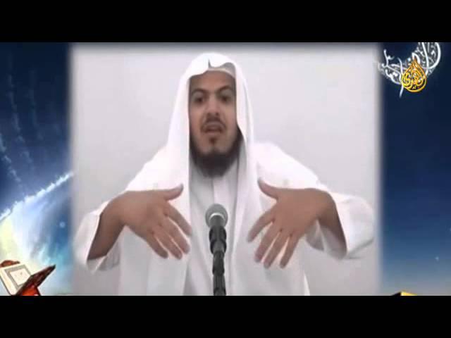 Рамадан -- это шанс - Хамис аз-Захрани