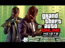 Grand Theft Auto [GTA] Online: Heists - Mission Music Theme 4