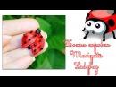 Мастер класс Божья коровка Канзаши / Ladybug Kanzashi / Mariquita Kanzashi