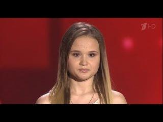 Ксения Быстрова - Tous les enfants chantent avec moi (Голос 4 2015)
