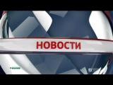 Новости Футбола (17.03.15)