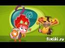 Фиксики - Фиксология - Как работает помогатор