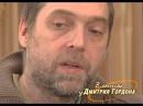 Высоцкий Отец принимал наркотики чтобы возвратиться в норму