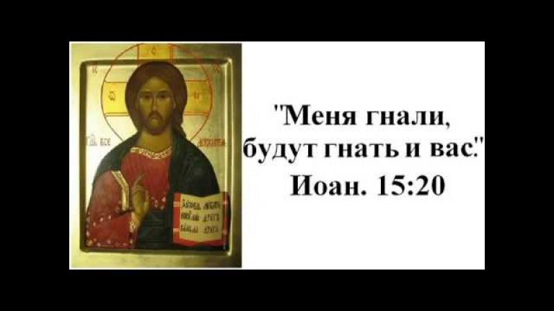 Отличия идолов от Православной ИКОНЫ