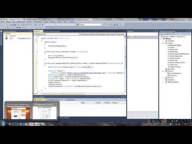 Аудио-проигрыватель «VK.Player» на C - Урок 2 - Работа с функциями VK Api