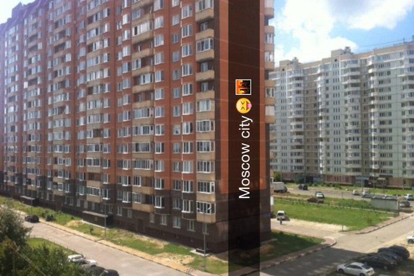 Яссин Зухир | Томск