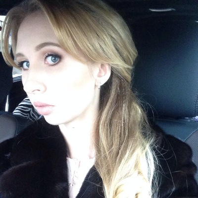 Александра Красавина