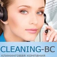 КЛИНИНГОВАЯ КОМПАНИЯ СПБ CLEANING-BC