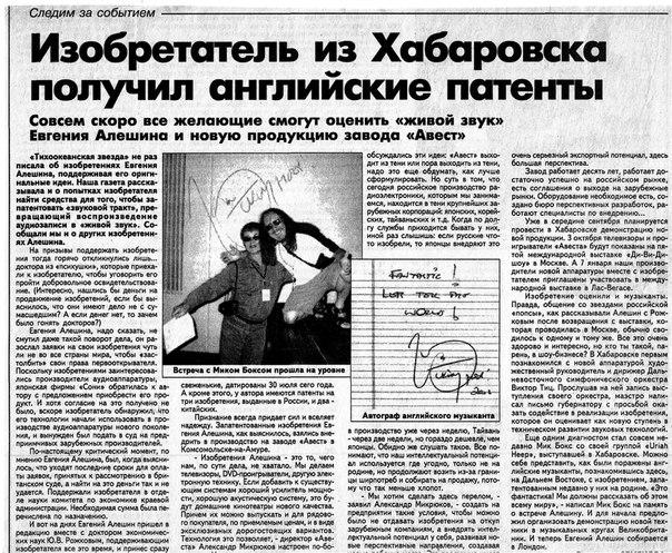 Sincerely Evgeny Aleshin