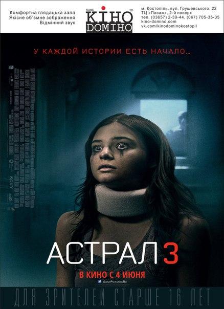 смотреть фильм без регистраций: