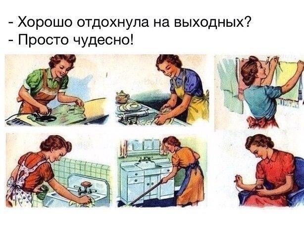 Наталья Щербакова | Севастополь