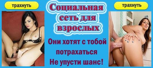 Как вставить мобимит эро фото, русская девка мастурбирует от кайфа