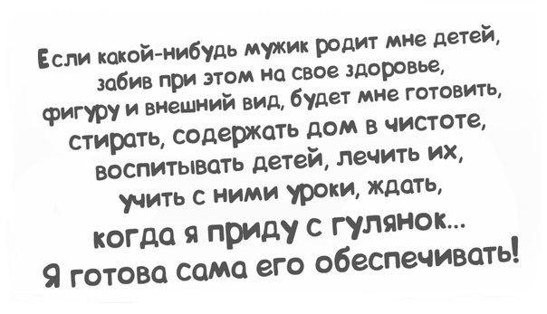 Картинки,надписи,  объявления. - Страница 6 RVeHIOkr7No