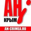 Аргументы недели – Крым