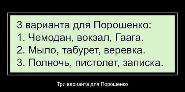 Российский суд вновь отказал компании Roshen в возбуждении иска о защите репутации - Цензор.НЕТ 2156