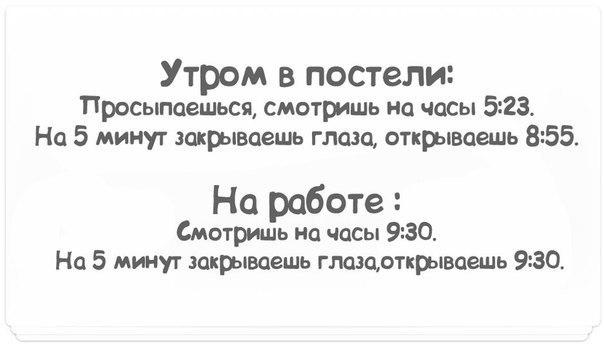 https://pp.vk.me/c621918/v621918741/5c0b/Lf4f1thJxEY.jpg