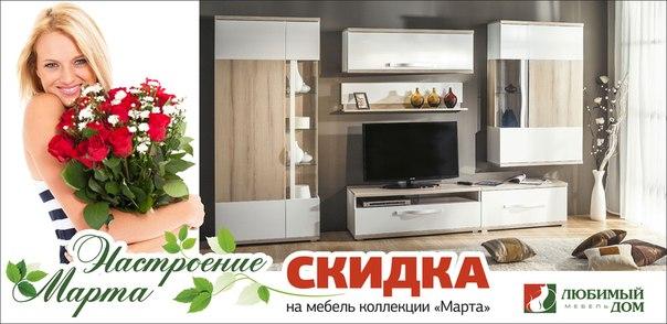 мебельный магазин в дёме торговли