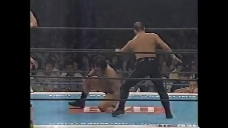 NJPW 10.08.1997 Manabu Nakanishi/Satoshi Kojima (c) vs. Kazuo Yamazaki /Kensuke Sasaki IWGP Tag Team Title Match