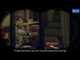[KAZ SUB] Менің көршілерім - ЕХО 2 ep.