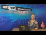 Новороссия. Сводка новостей Новороссии (События Ньюс Фронт) 5 января 2015 /Roundup NewsFront 05.01