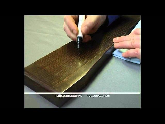 Уроки реставрации Удаление царапины на древесине ВЕРНИСАЖ и NOVORYT
