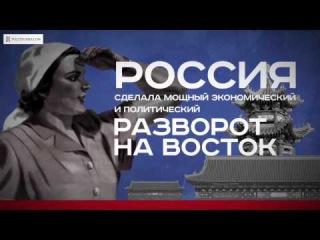 США в шоке ! Россия и Китай опускают НАТО Новая политика России Мировое правительство пало