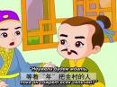 Новогодняя легенда (китайские мультики)
