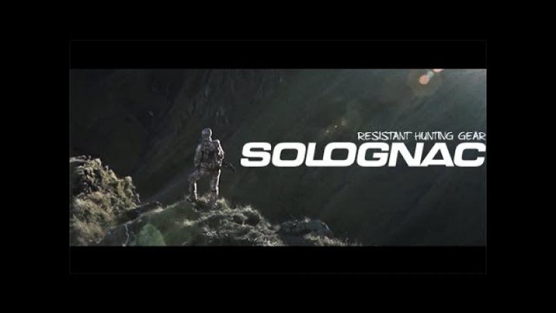 L'esprit de Solognac