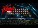 LUMEN Лабиринт из видеоальбома Всегда 17 всегда война 2015 HD