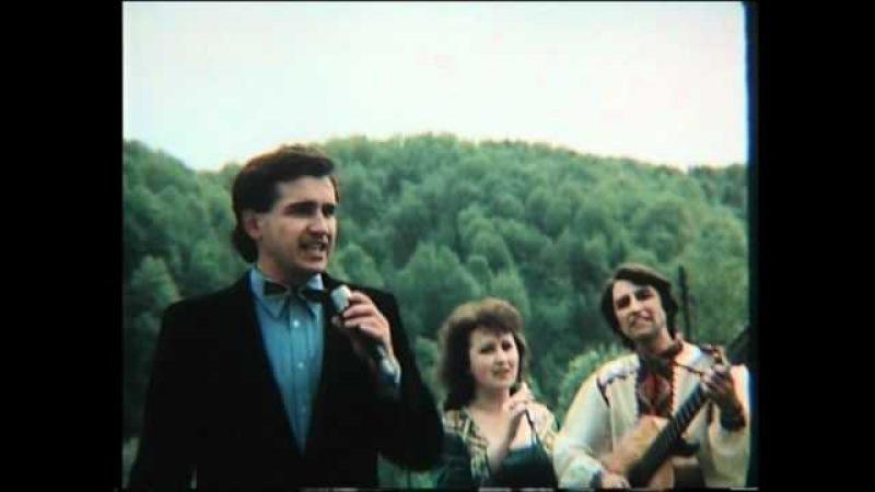 Назарій Яремчук, Гай,зелений гай