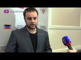 Павел Губарев о принятии законопроекта об адвокатуре