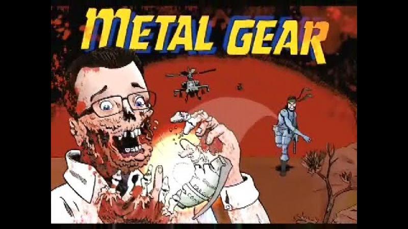 Metal Gear AVGN 67 RUS RVV