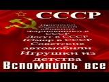 Вспомнить всё (Книжный дефицит в СССР ) 2015, Документальный фильм