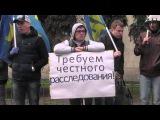 Акция в память о Бузине прошла у посольства Украины в Москве
