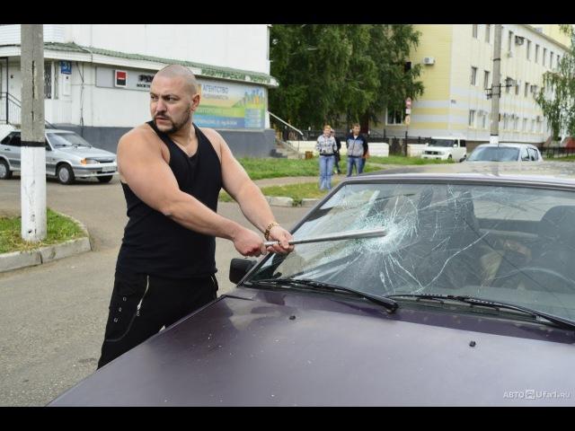 Опасные БЫКИ на дорогах и другое БЫДЛО - АВТО ДРАКИ КОНФЛИКТЫ РАЗБОРКИ