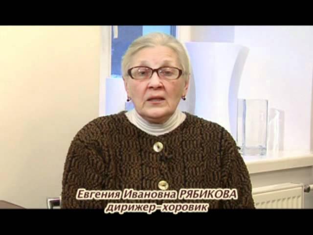 Резонансное пение. Метод Альбины Демченко