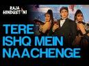 Tere Ishq Mein Naachenge Video Song Raja Hindustani Aamir Khan Karisma Kapoor Kumar Sanu