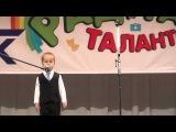А.А.Фет Стих о зиме читает пятилетний мальчик Разумов Тимур