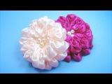 ПЫШНЫЙ ЦВЕТОК из атласной ленты. Мастер-класс Satin Ribbon Flower Tutorial