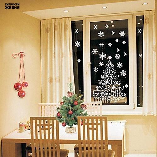 С Наступающим Новым Годом и Рождеством!!!! - Страница 3 36_BuOeqfCU