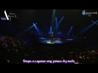 131123 MBLAQ G.O - Play That Song (РУС.СУБ)