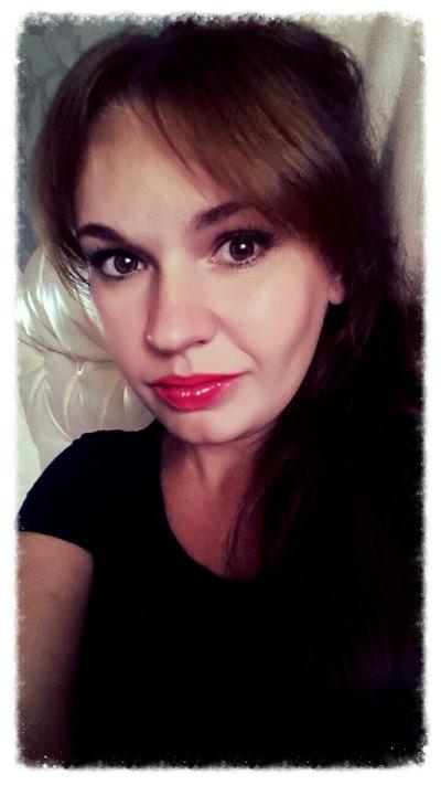 Екатерина Бобарыкина