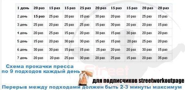 Степан Коб'юк